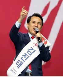 태극기 바람 불었던 김진태, '5·18 폄훼' 징계 남았다