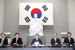 백범기념관서 국무회의…유관순 열사 1등급 훈장 추가