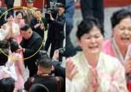 """김정은 만나 '감격 눈물' 흘린 北대사관 직원들…""""만세"""""""