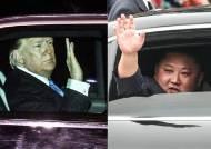 [미리보는 오늘] 막 오른 북미 핵 담판…3+3 '친교만찬'이 시작됩니다