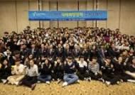 [사랑방] 삼성꿈장학재단 저소득 대학생에 장학금