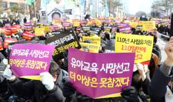 <!HS>유치원<!HE> 대란 치닫나... 한유총 '무기한 개학 연기' vs 유은혜 '강경대응'