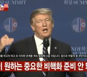 """'김정은에 하고 싶은 말' 묻자…트럼프 """"<!HS>핵실험<!HE> 안한단 약속 믿어"""""""