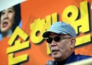"""손혜원 동생 """"투기 부동산 7건 더""""…孫 """"날조에 대응 안해"""""""