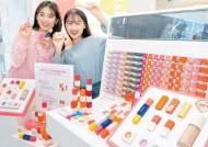 [새로운 도약] 새 브랜드 론칭 등 색조 화장품까지 영역 확장