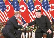 """트럼프 """"北 무한 잠재력"""" 김정은 """"최선 다하겠다"""""""