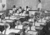 3·1 운동 당시 국내 최초 대학은 어디?