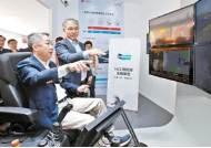 [새로운 도약] 협동로봇 양산 돌입…중국 업체와 대리점 계약