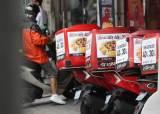 1만원 음식 배달비 4000원, 그 뒤엔 비싼 오토바이 <!HS>보험<!HE>
