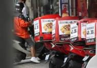 1만원 음식 배달비 4000원, 그 뒤엔 비싼 오토바이 보험