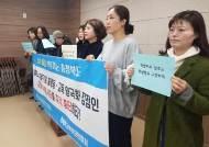 """""""자사고 만들자""""vs""""고교 서열화 조장""""…'충북판 스카이 캐슬' 논쟁"""