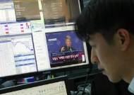 경협株 일제히 폭락…외국인 '아난티'부터 순매도