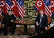 '속도' 놓고 신경전으로 시작한 북미 핵담판