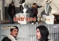 [리뷰IS] 오지호X남규리, 조각 비주얼에 소탈한 입담···상도동 한 끼 성공 (한끼줍쇼)