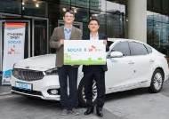 SK플래닛·쏘카, 딥러닝 기술로 차량 공기질 관리