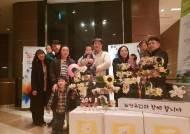 남양유업, 임직원과 임산부 가족 초청 '가족힐링 프로그램' 진행