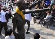 부산 일본 영사관 앞 노동자상 설치 무산