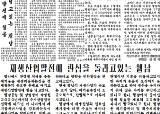 北노동신문, 3일째 <!HS>베트남<!HE> 소개…'재생<!HS>산업<!HE> 위해 적극 노력 중'