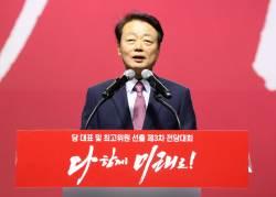 '황교안號' 첫 인사 한선교가 한 달 전 '<!HS>박근혜<!HE> 생일'에 올린 글