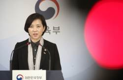 """""""한유총 개학연기 엄정 대응"""" 대검 공안부가 칼 빼들었다"""