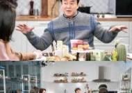 '대화의 희열2' 백종원, 홍탁집 뒷이야기 공개