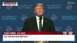 """제재 강화할 거냐 질문에 """"북한 사람들 생계도 중요"""""""