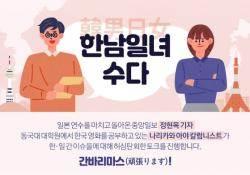 """""""'극한직업' 같은 영화로 위로받는 한국, 극한의 불만사회"""""""