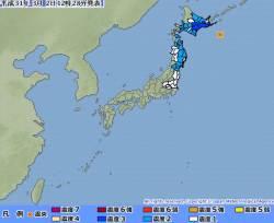 日 홋카이도 앞바다서 규모 6.2 <!HS>지진<!HE>