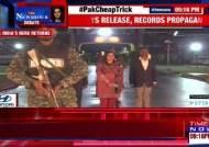 파키스탄, 인도공군 조종사 전격 송환…양국 군사충돌 사태 완화될까