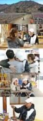 """""""최불암 발자취""""…'동상이몽2' 라이머♥안현모, 강원도 먹방 성지순례"""