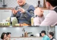 """'대화의희열2' 백종원 반전과거 """"장사 첫걸음 중고차 딜러, 천직인줄"""""""