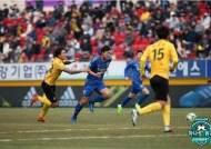 강등팀 전남, K리그2 개막전에서 아산에 0-3 완패