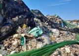 [르포] 베트남 수출용이라며 보안구역 '3500t 쓰레기 언덕'