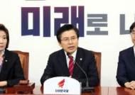 김세연 여의도연구원장 발탁…황교안호 '통합' 신호탄되나
