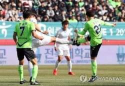 K리그 '1강' 전북? 울산-경남이 개막전서 보여준 '대항마' 가능성