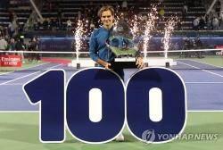 페더러, 100번째 우승 미소