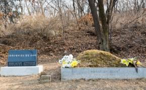 유관순 열사의 무덤은 왜 찾을 수 없을까?