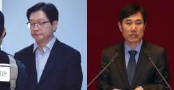 """하태경 """"민주당이 '김경수 구속' 판사 신변 위협한 것…사과하라"""""""