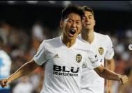 [송지훈의 축구.공.감] 한국 축구가 이강인·정우영을 제대로 쓰려면…