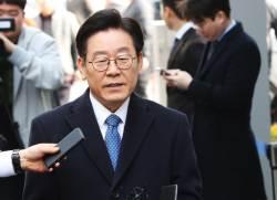 <!HS>이재명<!HE> '친형 강제입원' 재판서 대면진단 공방