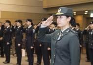 이화여대 학군단, 장교 첫 배출…30명 전원 임관