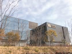 제주도, 첫 영리병원 녹지국제병원 허가 취소 절차 돌입