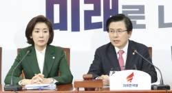 """[단독]한국당, 당내 사개특위 만든다...""""황교안 檢부터 쥐려해"""""""