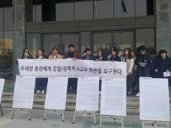"""서울대에 '10개국어 미투'…""""총장이 책임지고 해당 교수 파면해야"""""""