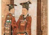 [사진] 거울 앞에 선 고종 황제
