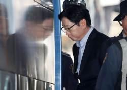 법정 구속된 김경수 경남지사 2심은 대형로펌 태평양이 맡기로