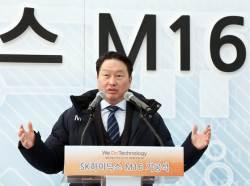 """이사회 의장직 물러나는 <!HS>최태원<!HE> SK회장...""""경영 투명성 높여"""""""