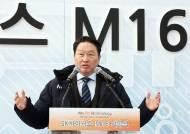 """이사회 의장직 물러나는 최태원 SK회장...""""경영 투명성 높여"""""""
