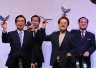 박원순 시장 ·오준 대사, 강남외 지역 중·고교 특강 나선다