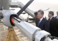 文 대통령, 한국 최초 공중급유기 '시그너스' 참관